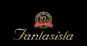 ファンタジスタ10周年記念モデルの価格・発売日・スペックが判明!_001