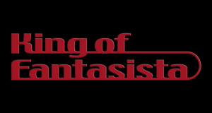 King of Fantasista 第2戦 国保誠 VS 成田紀明が開戦!いざ聖地へ