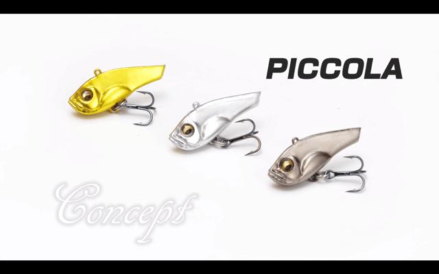 メガバス「ピッコラ」は小さくてもよく飛びよく泳ぐメタルバイブ!