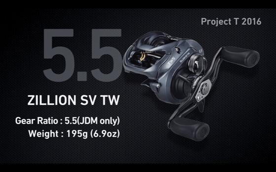 ジリオンSV TW ギア比5.5