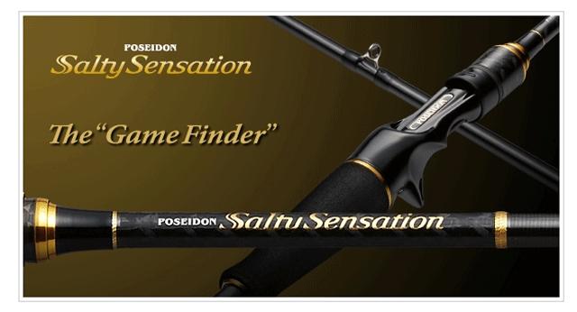 ゲームファインダー 82Tが凄い!ソルティーセンセーション初のベイトロッド
