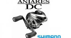 16アンタレスDCの飛距離がヤバすぎ!シマノ新型DC搭載の最強ベイトリール