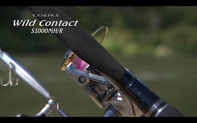 NEWエクスセンス S1000MH/R ワイルドコンタクトを実釣インプレ_001