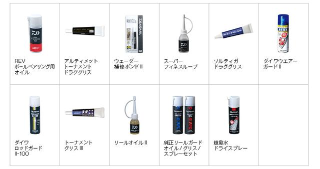 daiwa_price_2016_002