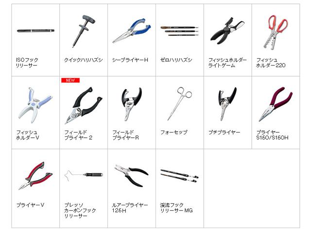 daiwa_price_2016_003