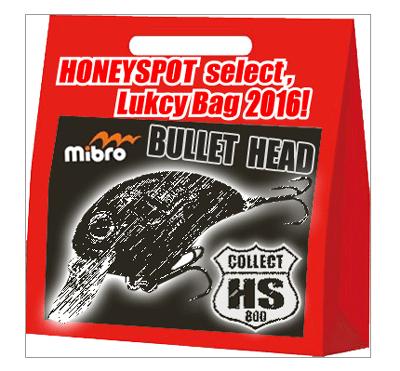 ハニースポット福袋2016 mibro バレットヘッド