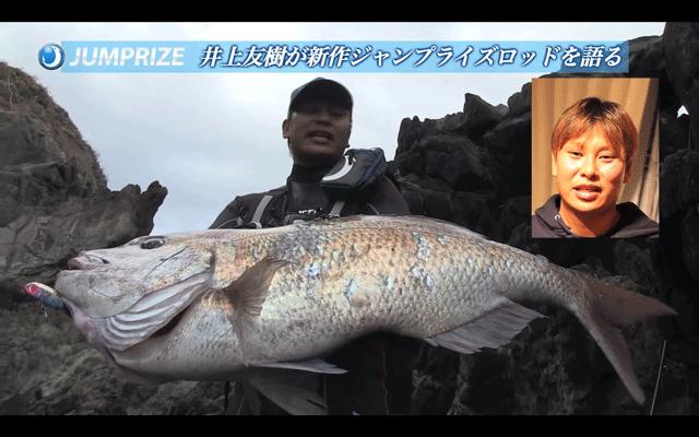オールウェイク105マルチで釣り上げた真鯛