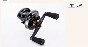abugarcia_reel_50off_201602_005