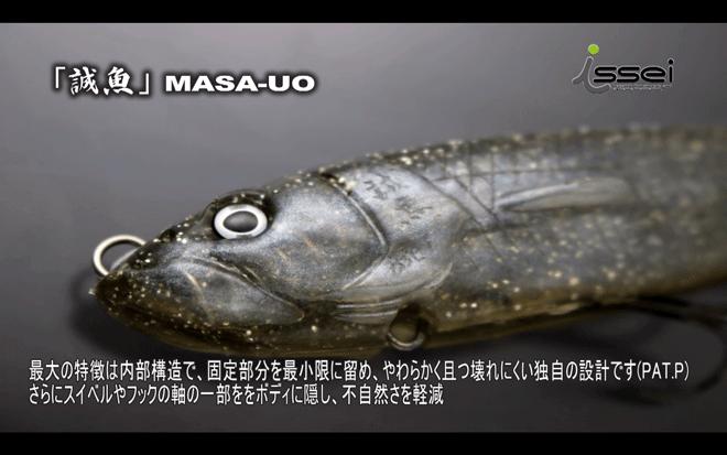 issei_masauo_005