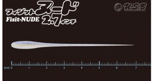 ティクト「フィジットヌード 2.7」はアジの口にスルリと入る新ワーム!
