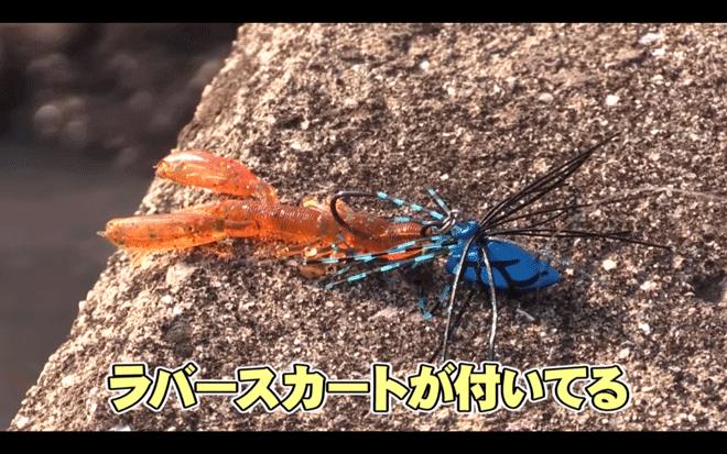 メジャークラフト「ジグラバー」でキビレを攻略!ヒラメ・根魚にもオススメ!_003