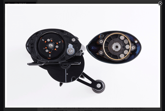レボブラック6はインフィニブレーキシステム S-Mode仕様採用