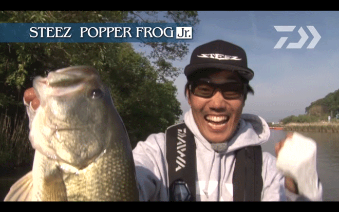 daiwa_steez_popper_frog_jr_003