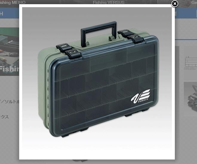 バーサス「VS-3078/VS-3080/VS-3070」に新色マットグリーンが登場!_003