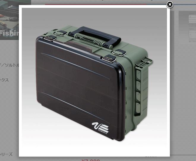 バーサス「VS-3078/VS-3080/VS-3070」に新色マットグリーンが登場!_002