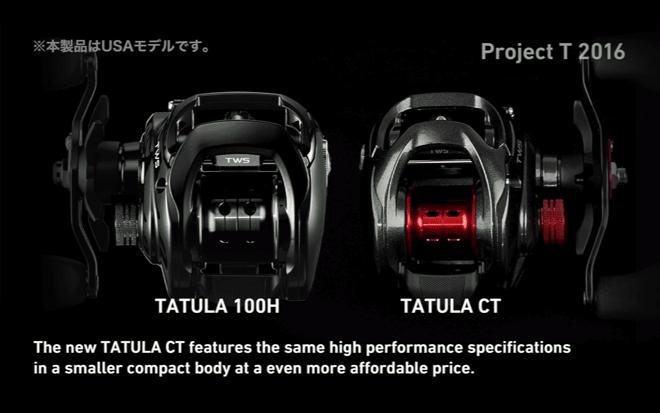 ダイワ「タトゥーラCT タイプR」は軽量コンパクトに