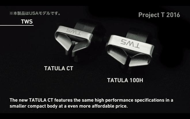 ダイワ「タトゥーラCT タイプR」はコンパクトなTWS採用