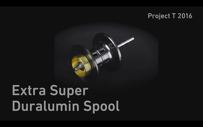 ダイワ「タトゥーラCT タイプR」のスプールは超々ジュラルミン製