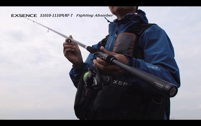 16エクスセンス「S1010-1110M/RF-T」なら掛けた魚はバラさない!エクスセンス版ボーダレス的ロッド!