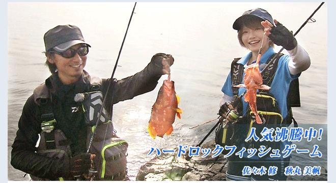thefishing_20160903