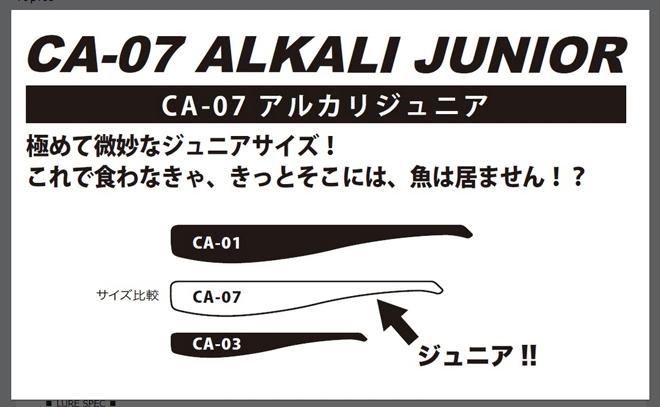 coreman_alkali_jr_002