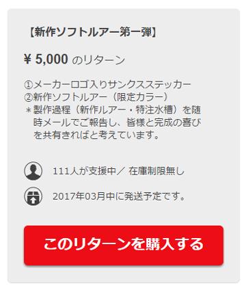 kawamura_lure_004