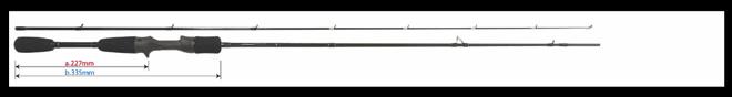 ヤマガブランクス「ブルーカレント63 ベイトモデル」