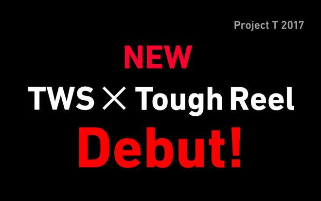 ダイワ「2017 NEWリール&タトゥーラロッド」デビュー!Project T 2017始動_002