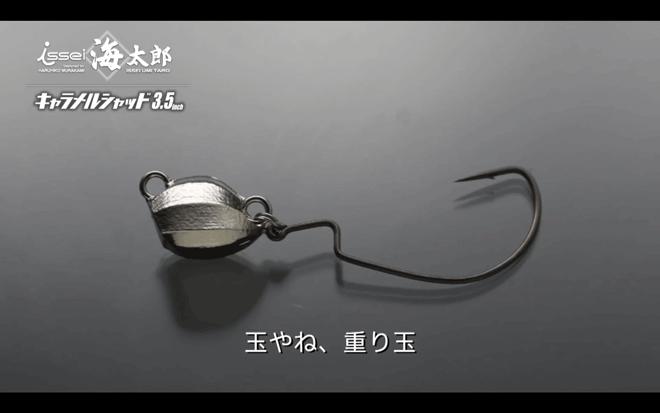 根魚玉(ねうおだま)でハタ系ロックフィッシュ攻略!特徴と使い方を解説_002