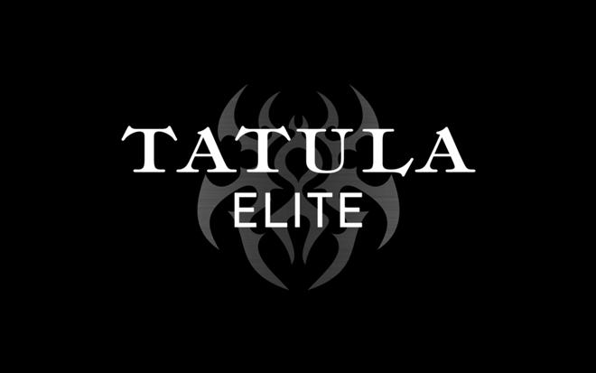 daiwa_tatula_elite_006