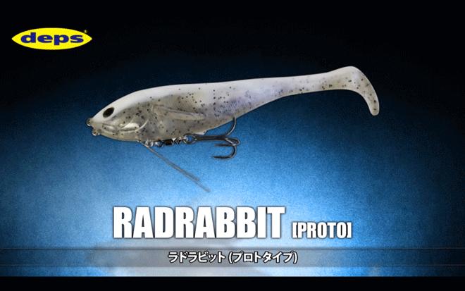 deps_radrabbit_001