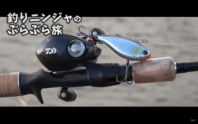 【朗報】釣りニンジャのぶらぶら旅、終わってなかった!五三川編始まるよー_001
