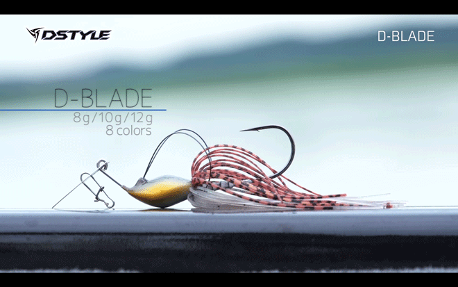 dstyle_dblade_002
