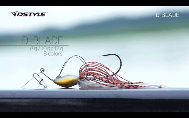 dstyle_dblade_003
