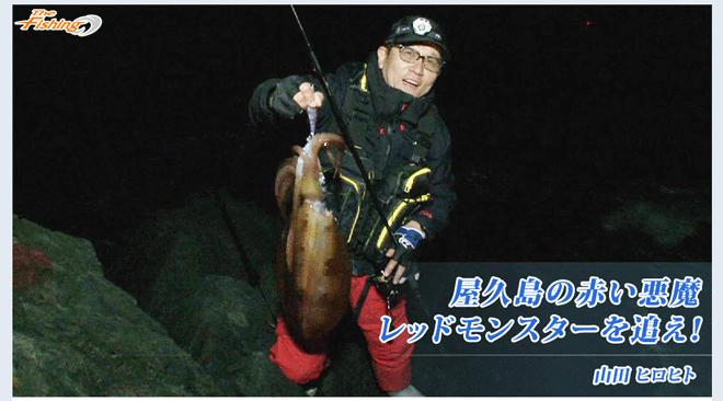 thefishing_20170408_001