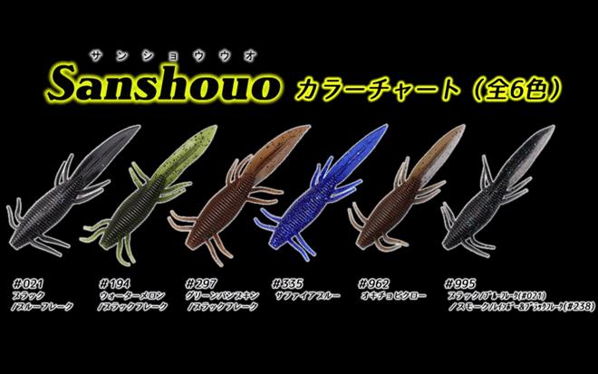 garyyamamoto_sanshouo_003