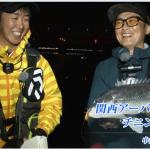 thefishing_20170527_001