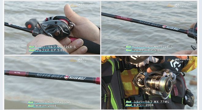thefishing_20170527_002