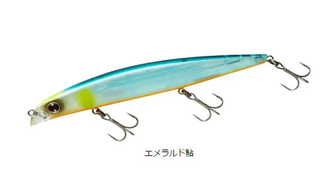 モアザン シャローアッパー125Fは誰が使っても釣れるシーバス用リップレスミノー!_001