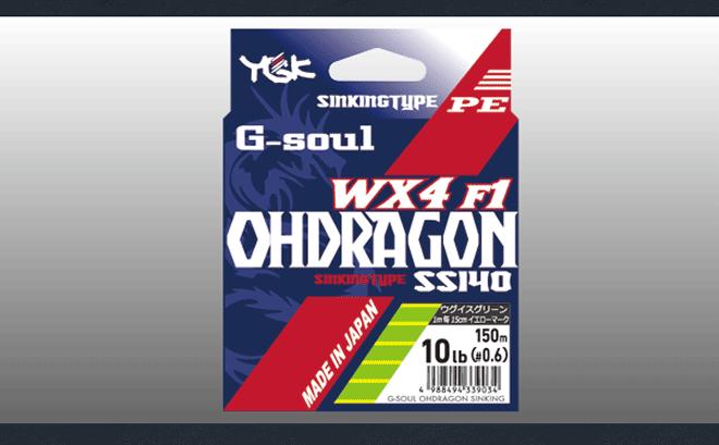YGKよつあみ「オードラゴン SS140」は高比重PEラインの本命になれるか?_001
