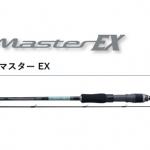 gamakatsu_windmaster_ex_001