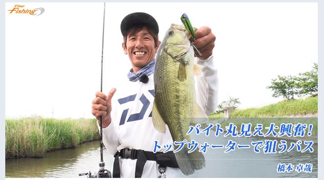 thefishing_20170708_001
