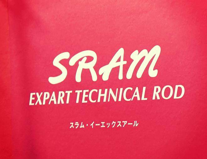 スラムEXR(SRAM EXR)は誰もが使いやすいアジングロッド!ティクト発_001