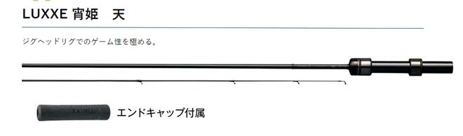 gamakatsu_yoihime_th_002