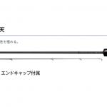 gamakatsu_yoihime_th_005