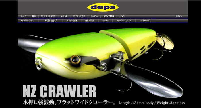 NZクローラー(デプス)は力強さを求めたクローラーベイト!チューニング・使い方を実釣解説_001