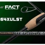 FACT「HFAS-64XULST」はミリ単位で操作できるウルトラフィネスロッド!_001