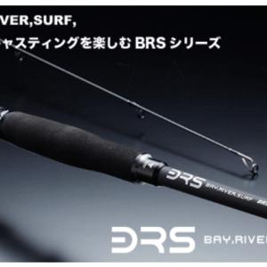 ジャッカル「BRS」はあらゆる魚に通ずるソルトロッド!性能・価格も優しい!_001