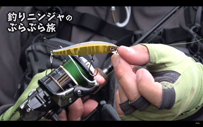 ハードコアミノーフラットで挑む北海道!ニンジャ再びマサーに!釣りニンジャのぶらぶら旅